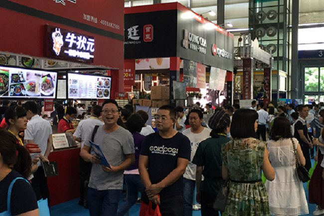 2021上海国际特许加盟展览会(www.828i.com)