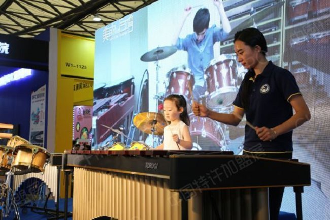 2021北京国际特许加盟展览会(www.828i.com)