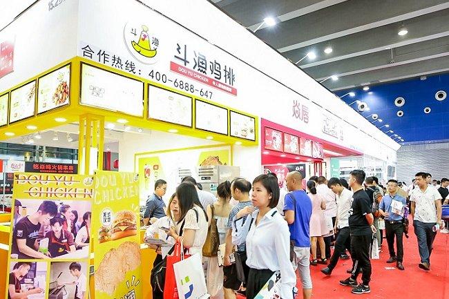 2021广州国际特许加盟展览会(www.828i.com)