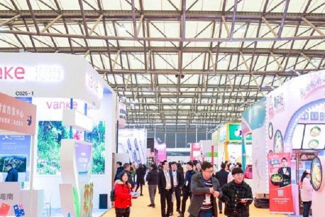 2021上海国际创业投资连锁加盟展览会(www.828i.com)