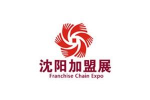 2021沈阳国际连锁加盟创业展览会