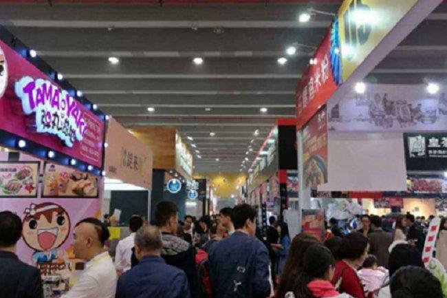 2021沈阳国际连锁加盟创业展览会(www.828i.com)