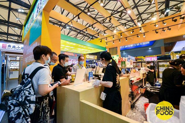 2022上海国际餐饮加盟展览会CHINA FOOD(www.828i.com)