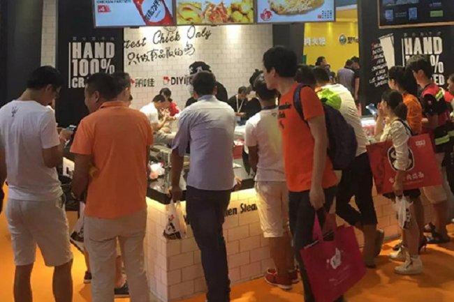 2021上海餐饮连锁加盟与特许经营展览会SHC(www.828i.com)