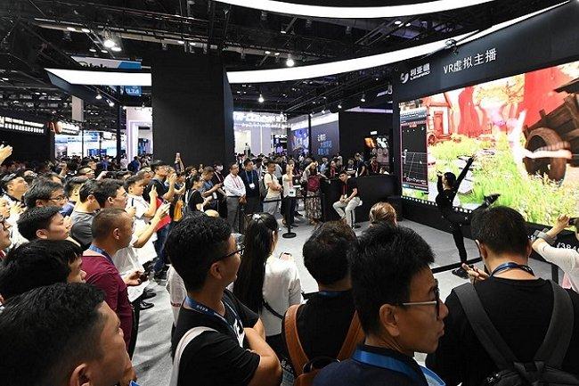 2021北京视听集成设备与技术展览会INFOCOMM(www.828i.com)