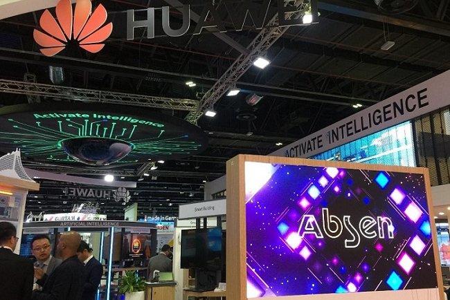 2021北京国际消费电子展览会CEE(www.828i.com)