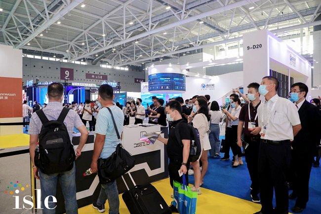 2021深圳国际音视频智慧集成展览会(www.828i.com)