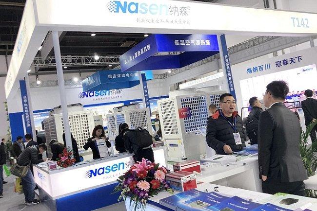 2021上海国际制冷空调供暖展览会(www.828i.com)