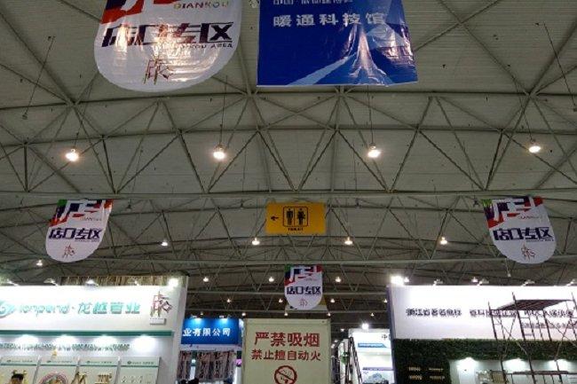 2021成都供热通风空调及舒适家居系统展览会(www.828i.com)