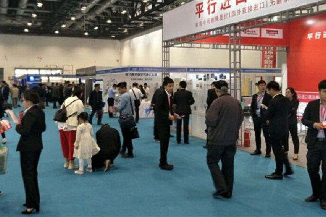 2021北京锅炉暖通通风空调制冷设备展览会IBE(www.828i.com)