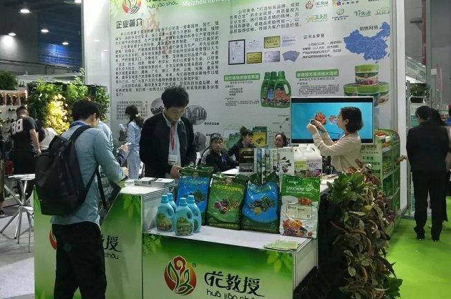 2021广州花卉园艺展览会(www.828i.com)