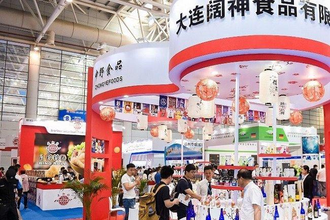 2021福州国际水产养殖及渔业展览会FIFE(www.828i.com)