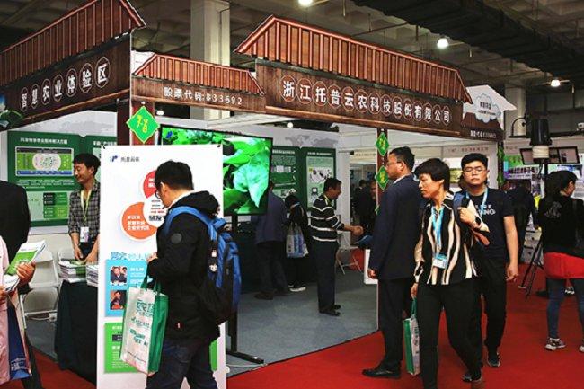 2021北京国际现代农业展览会CIMAE(www.828i.com)