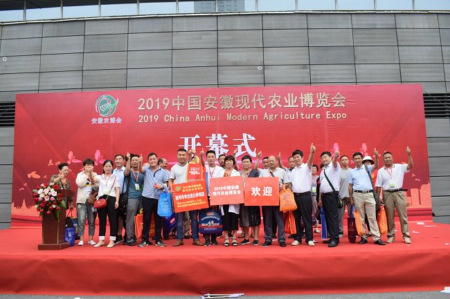 2021安徽国际现代农业展览会(合肥农博会)(www.828i.com)