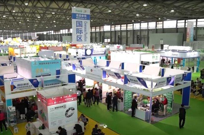 2021中国国际新型肥料展览会FSHOW-上海肥料展(www.828i.com)