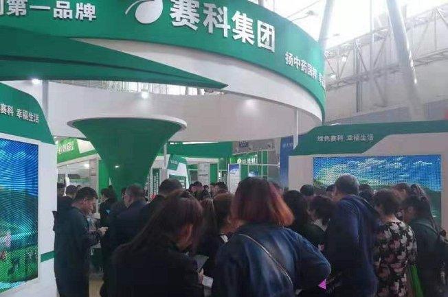 2021东北三省畜牧业交易博览会(www.828i.com)