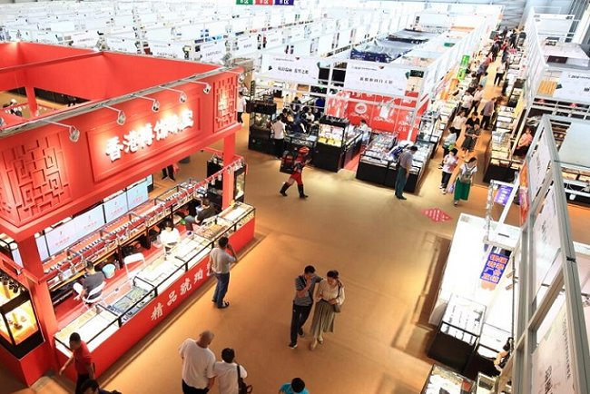 2021昆明国际石博览会(www.828i.com)