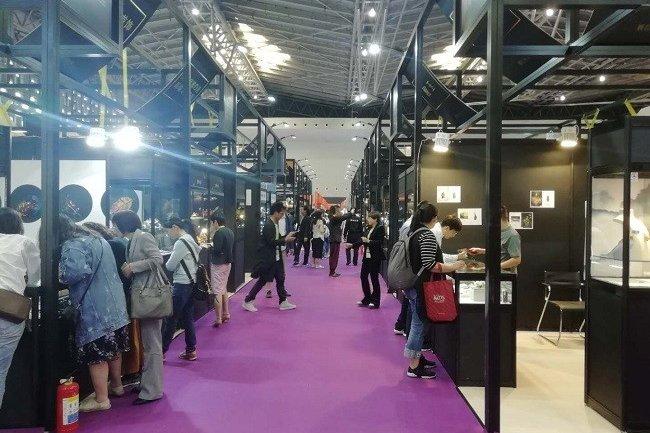 2021上海国际珠宝首饰展览会(www.828i.com)