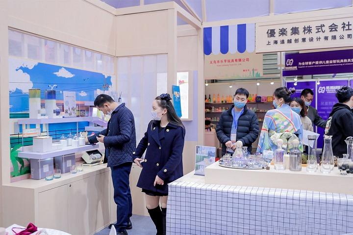 2021上海国际礼品赠品及家居用品展览会CGHE(www.828i.com)