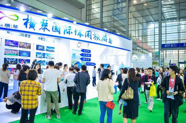 2021深圳国际旅游展览会SITE(深圳旅博会)(www.828i.com)