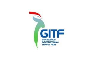 2021广州国际旅游展览会CITF