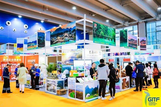 2021广州国际旅游展览会CITF(www.828i.com)