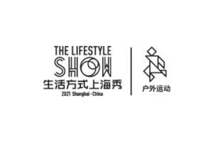 2021上海国际水上运动用品展览会