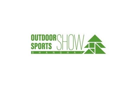 2021上海国际户外运动休闲展览会