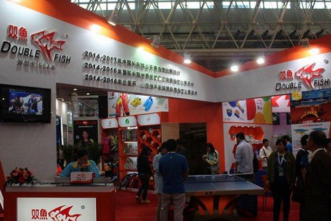 2021上海国际体育用品展览会(www.828i.com)
