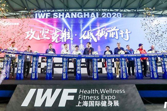 2021上海国际健身展览会IWF(www.828i.com)