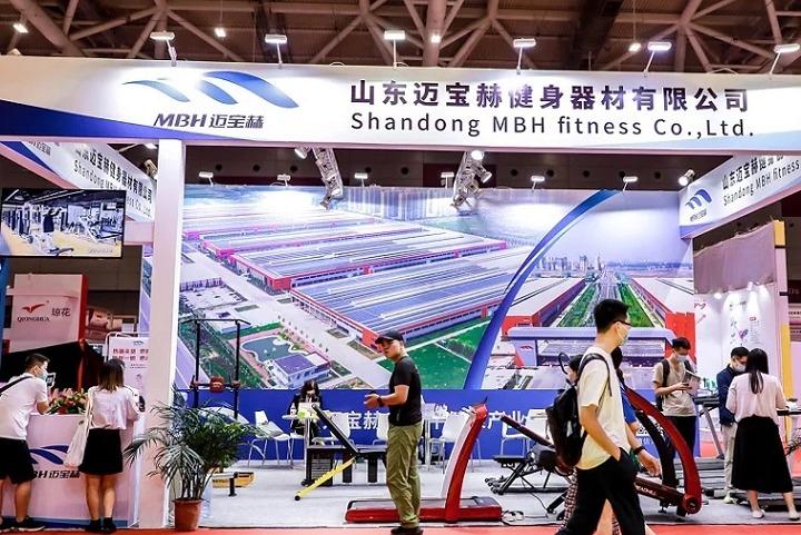 2021深圳国际户外运动展览会OUTDOOR(www.828i.com)