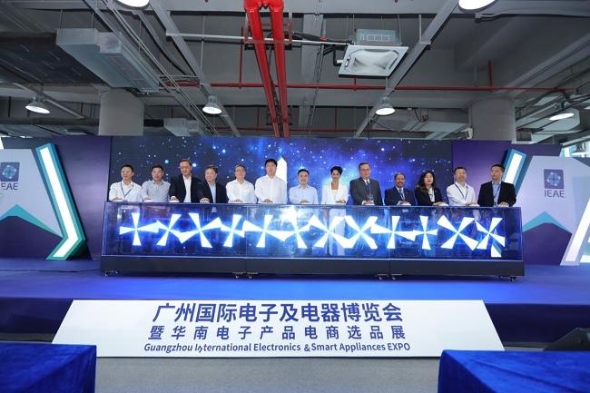2021广州国际电子及电器展览会IEAE(www.828i.com)