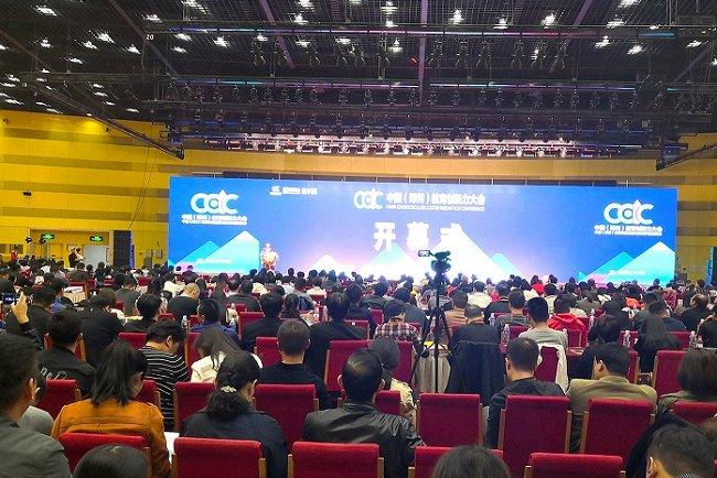 2021中国教育项目加盟与教育科技展览会CEIC(www.828i.com)