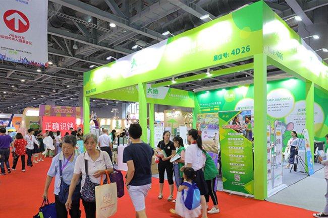 2021华南国际幼教产业博览会(华南幼教展)(www.828i.com)