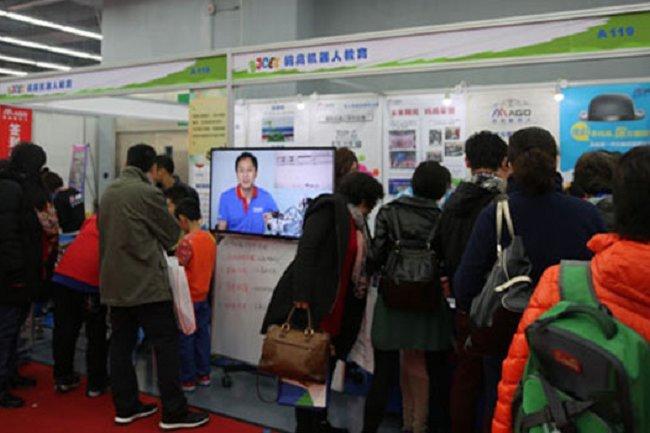 2021北京少年儿童校外教育及产品展览会(www.828i.com)