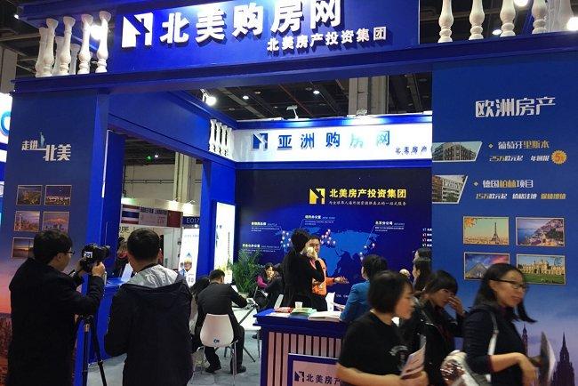 2021上海国际海外置业移民留学展览会(www.828i.com)