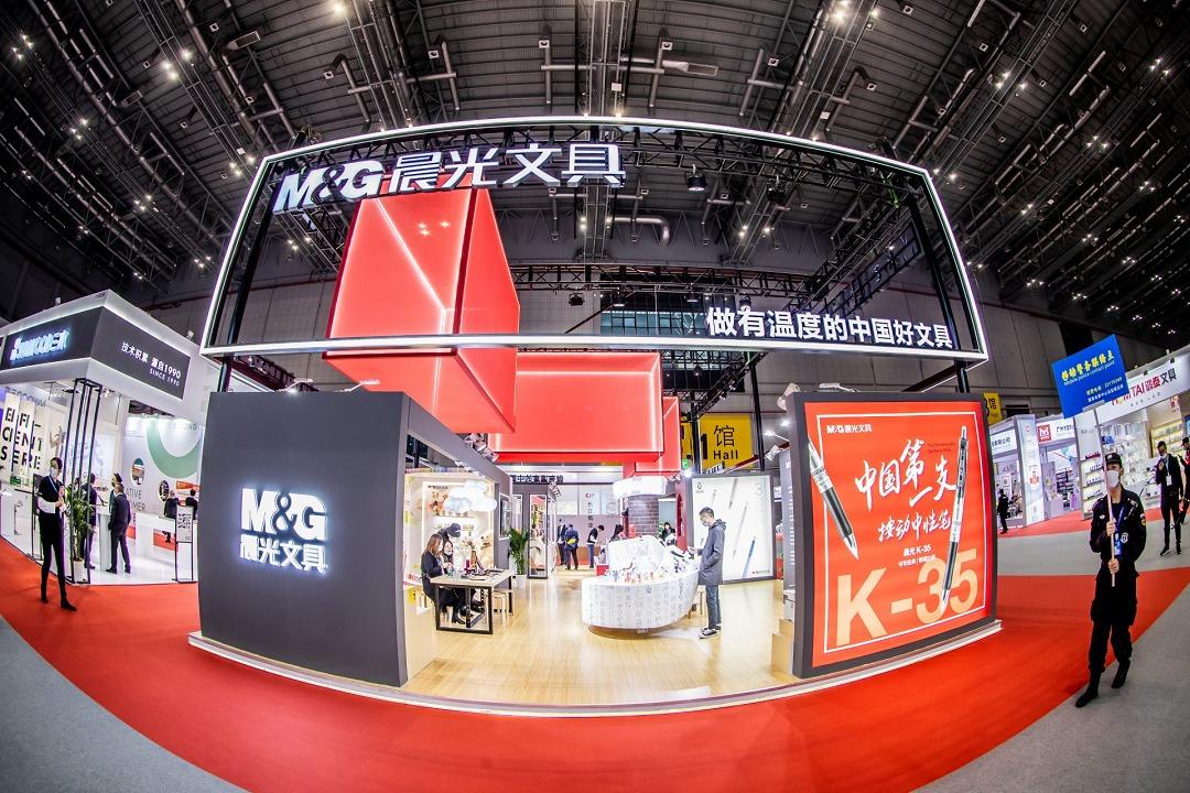 2021上海国际文具及办公用品展览会PaperWorld China(www.828i.com)