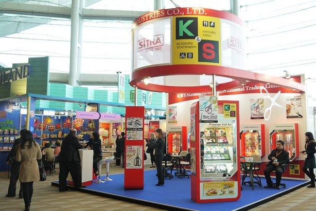 2021中国文化用品商品展览会CSF(上海文具展)(www.828i.com)