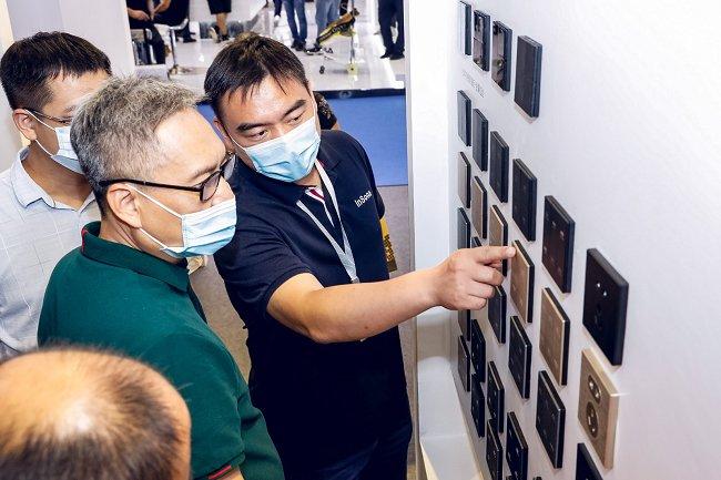 2021上海国际智慧办公展览会SSOT(www.828i.com)