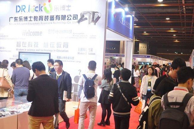 2021广州智慧教育及教育装备展览会CIEDU(www.828i.com)