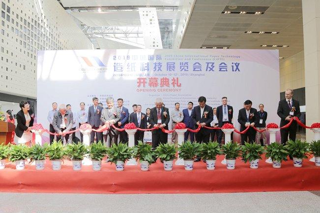 2021中国国际造纸科技展览会China Paper(www.828i.com)