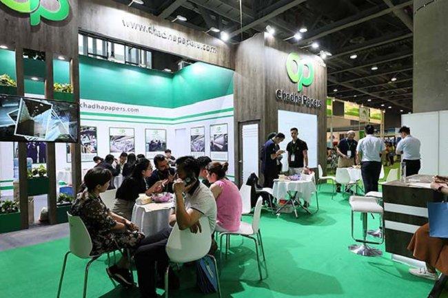 2021广州国际纸业展览会(www.828i.com)