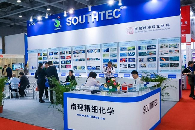 2021上海国际网印及数码印刷技术展览会(www.828i.com)