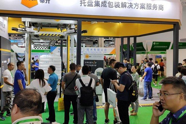 2021上海国际印刷包装展览会CIPPF(www.828i.com)