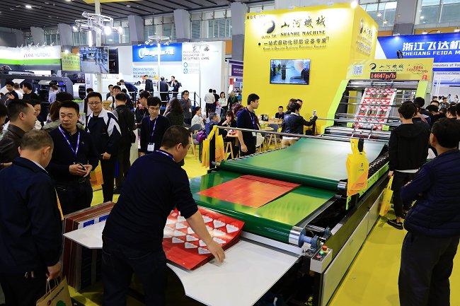 2021广州国际印刷工业展览会Printing(www.828i.com)