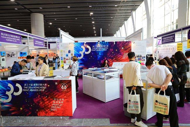 2021广州国际标签展览会SinoLable(www.828i.com)