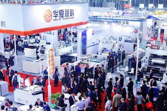 2022上海国际印刷展览会(全印展)(www.828i.com)