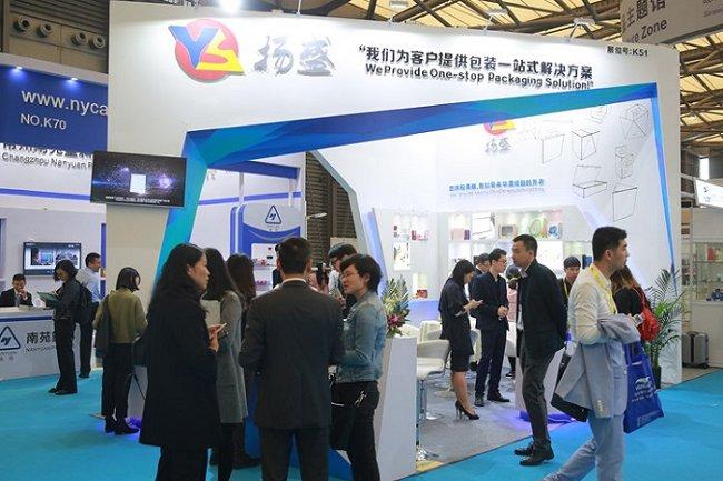 2021上海包装世界展览会SWOP(www.828i.com)