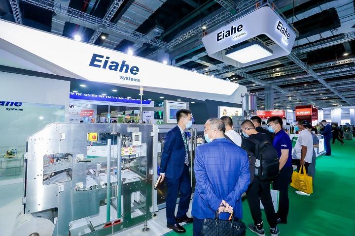 2022上海国际加工包装与包装机械展览会(www.828i.com)