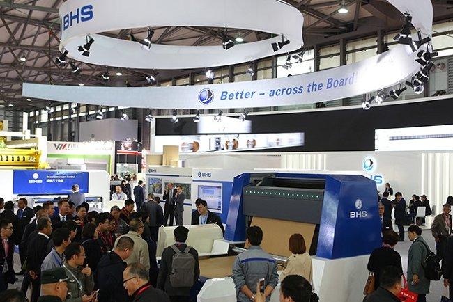 2021上海国际瓦楞展览会SINO(www.828i.com)